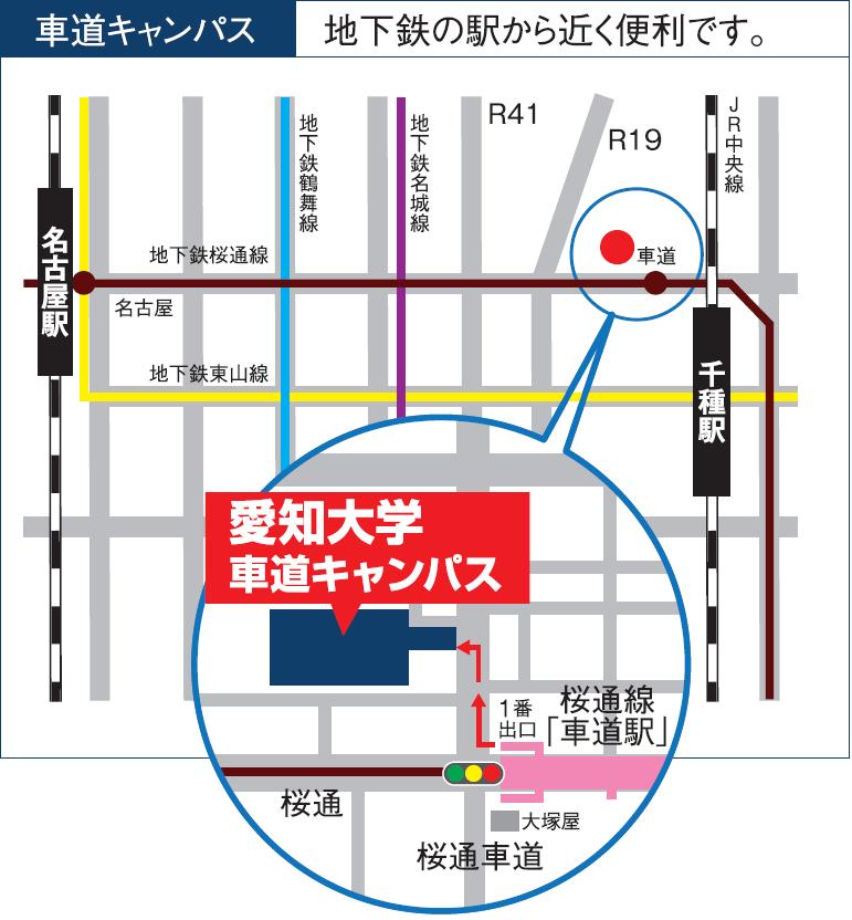 最寄り駅地図