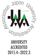 大学基準協会による大学評価(認証評価)結果 (大学の財務及び自己点検・評価活動状況)