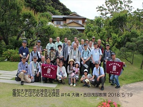 14吉田茂邸20180519(HP).jpg