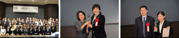 第33回全日本中国語スピーチコンテストの本学入賞学生
