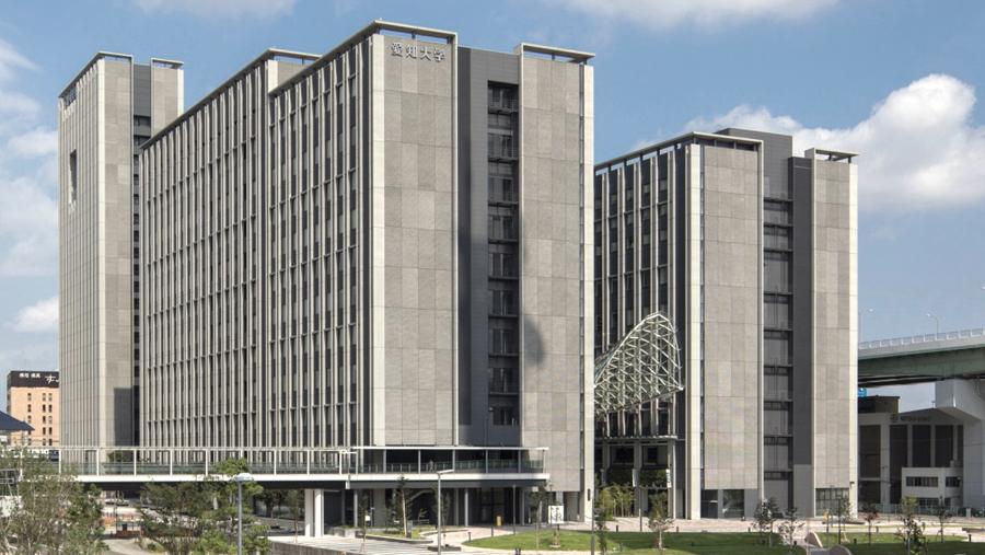 Nagoya Campus