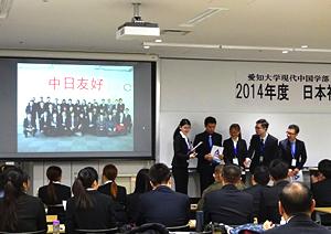2014年度3月報告会の様子