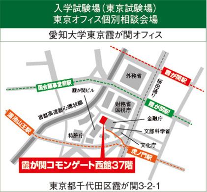入試会場地図