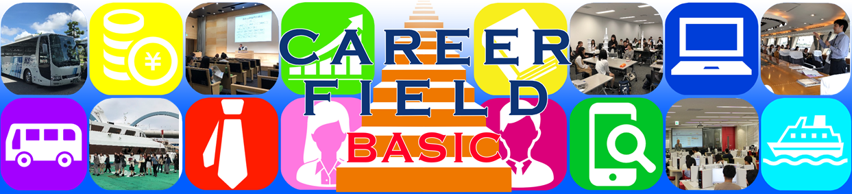 Career Field Basic
