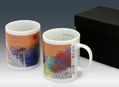 愛知大学オリジナルマグカップ