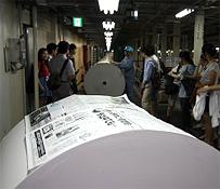 中日新聞社を見学