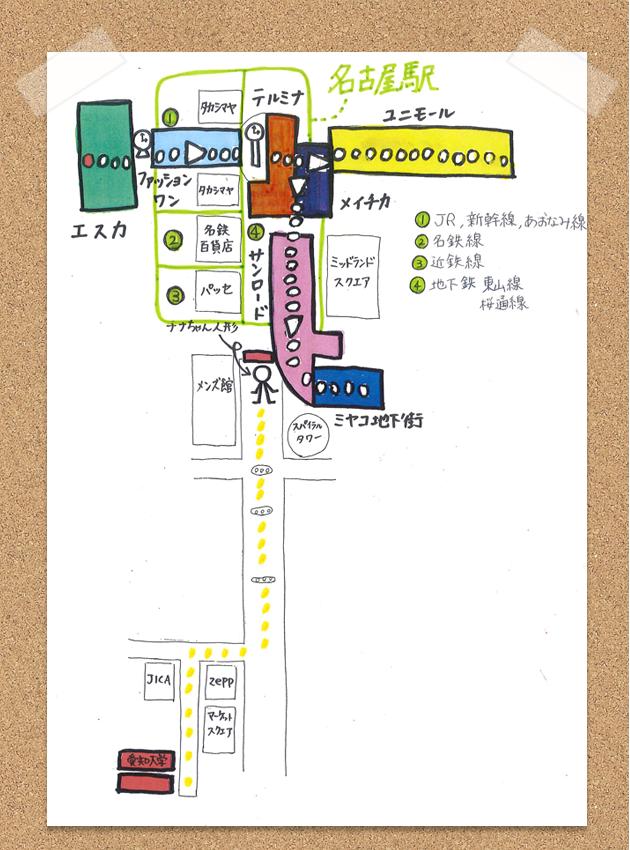 名古屋駅地図