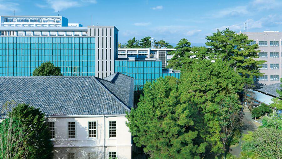 Toyohashi Campus