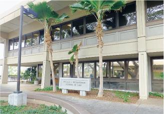 ウィリアム・S.・リチャードソン・スクール・オブ・ロー・ハワイ大学マノア校