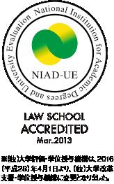 LAW SCHOOL ACCREDITED