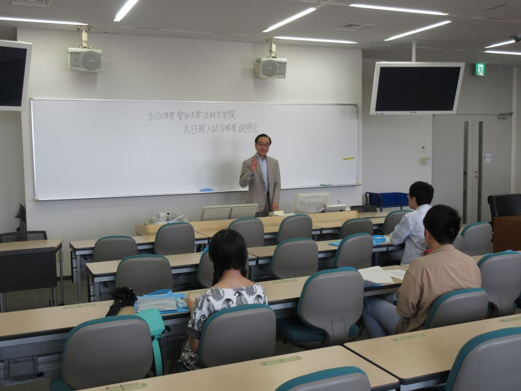森山教授 入学前教育(プレ・スクーリング)について