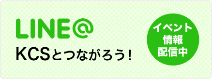 LINE_KCS