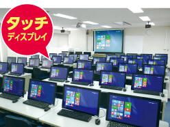 2Fパソコンルーム201
