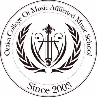 大阪音楽大学付属音楽院
