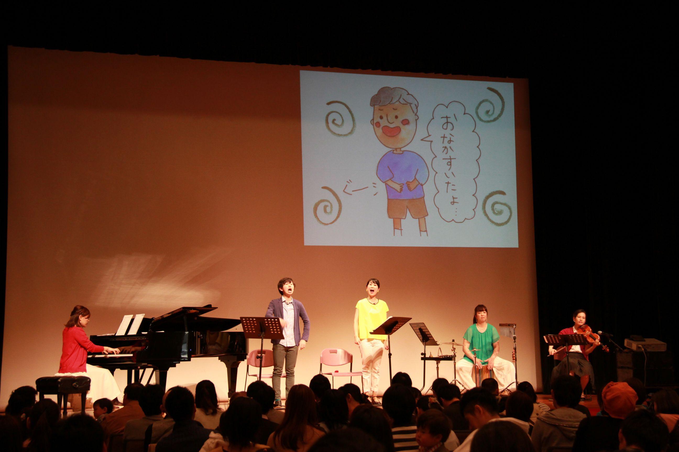 【さくら夙川校】0歳からのファミリーコンサート