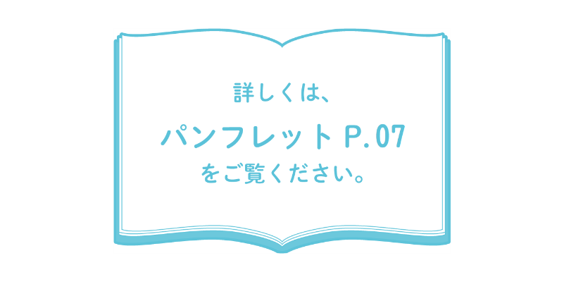 https://web-pamphlet.jp/tsukuba/2020e3/html5.html#page=8