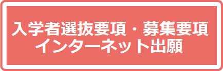 https://www.tsukuba.ac.jp/admission/undergrad-list-guidebooks/