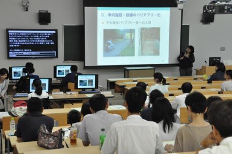 【障害学生支援についての説明会の様子】