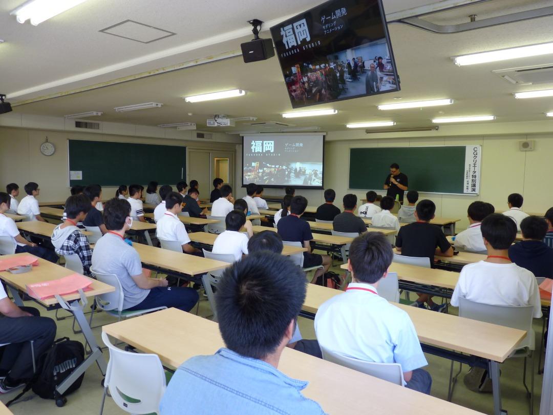 8月4日 CGクリエータ特別講演