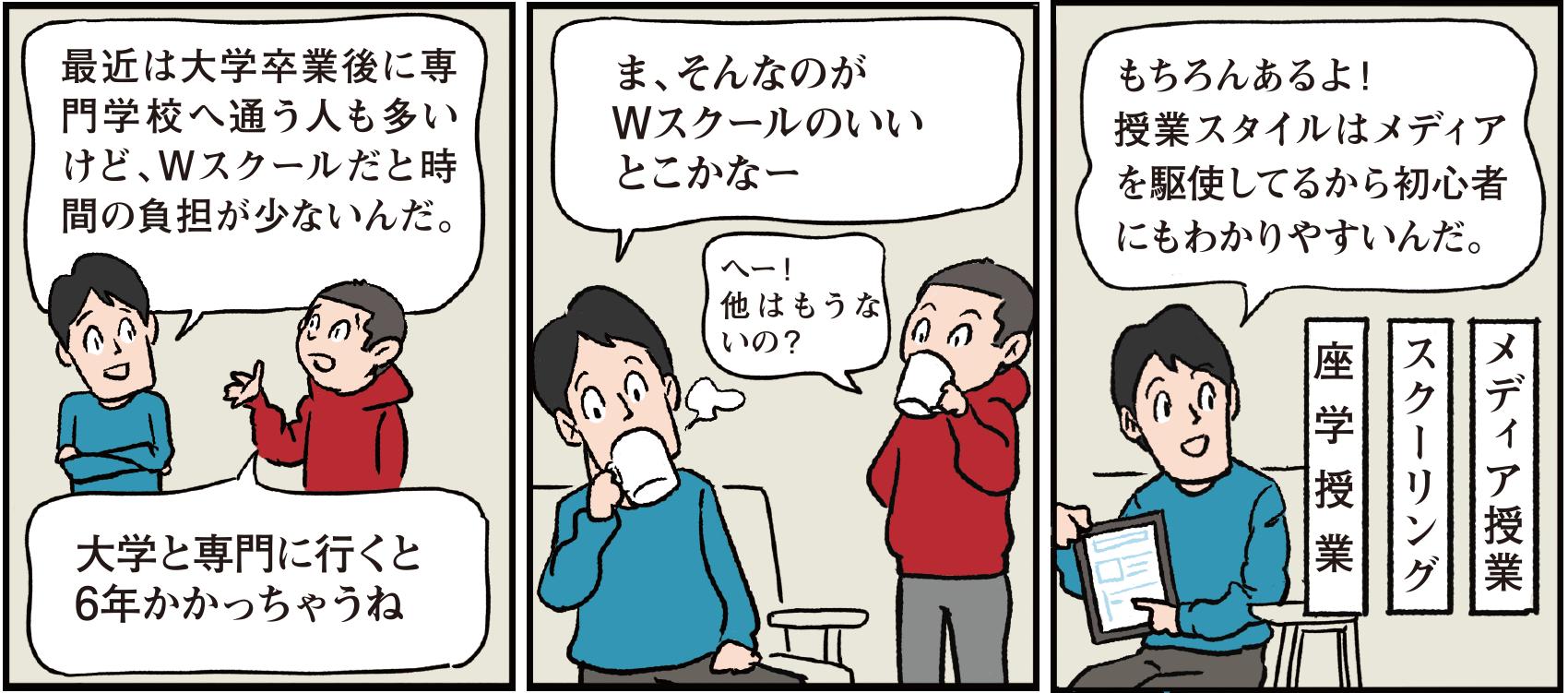 コミック10-12