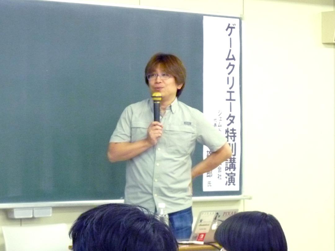 8月5日 ゲームクリエータ特別講演