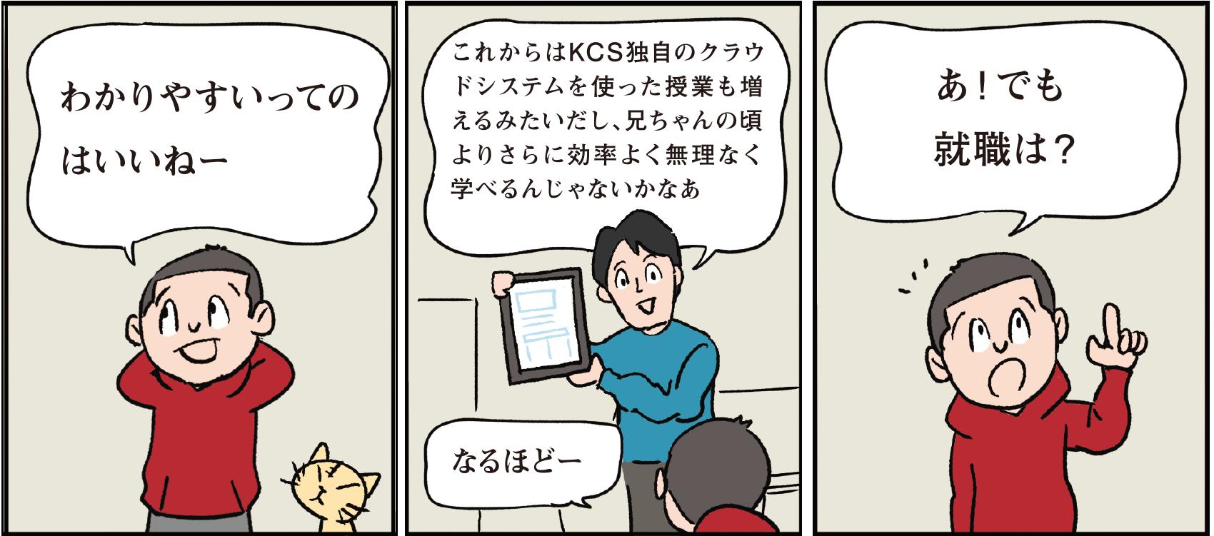 コミック13-15