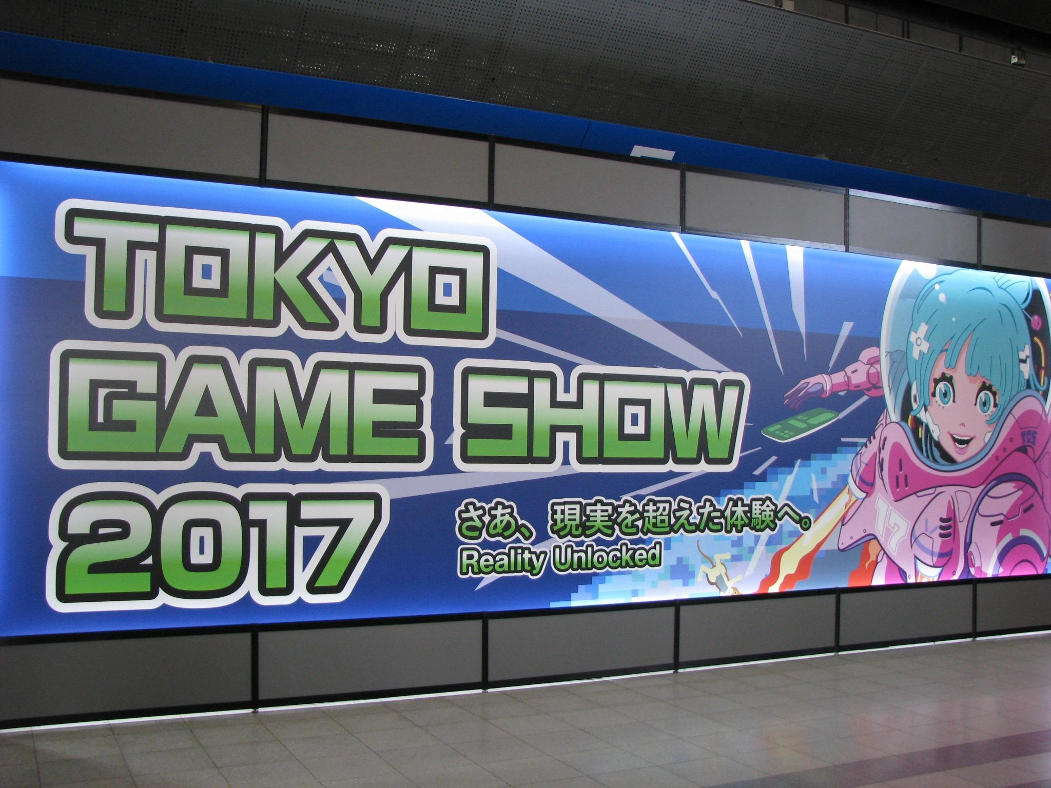 東京ゲームショウ2017-01