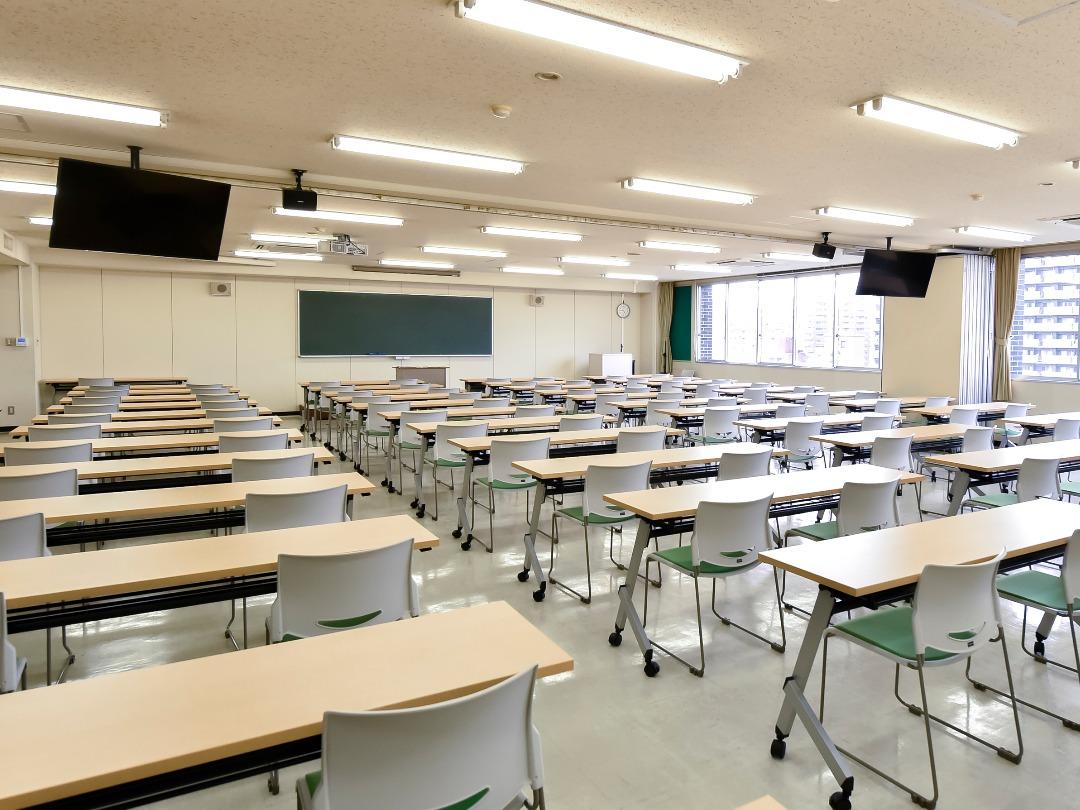 大教室(イベントホール)