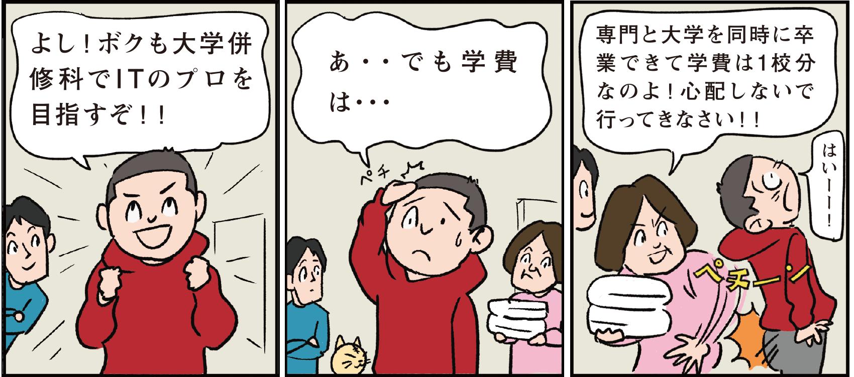 コミック22-24