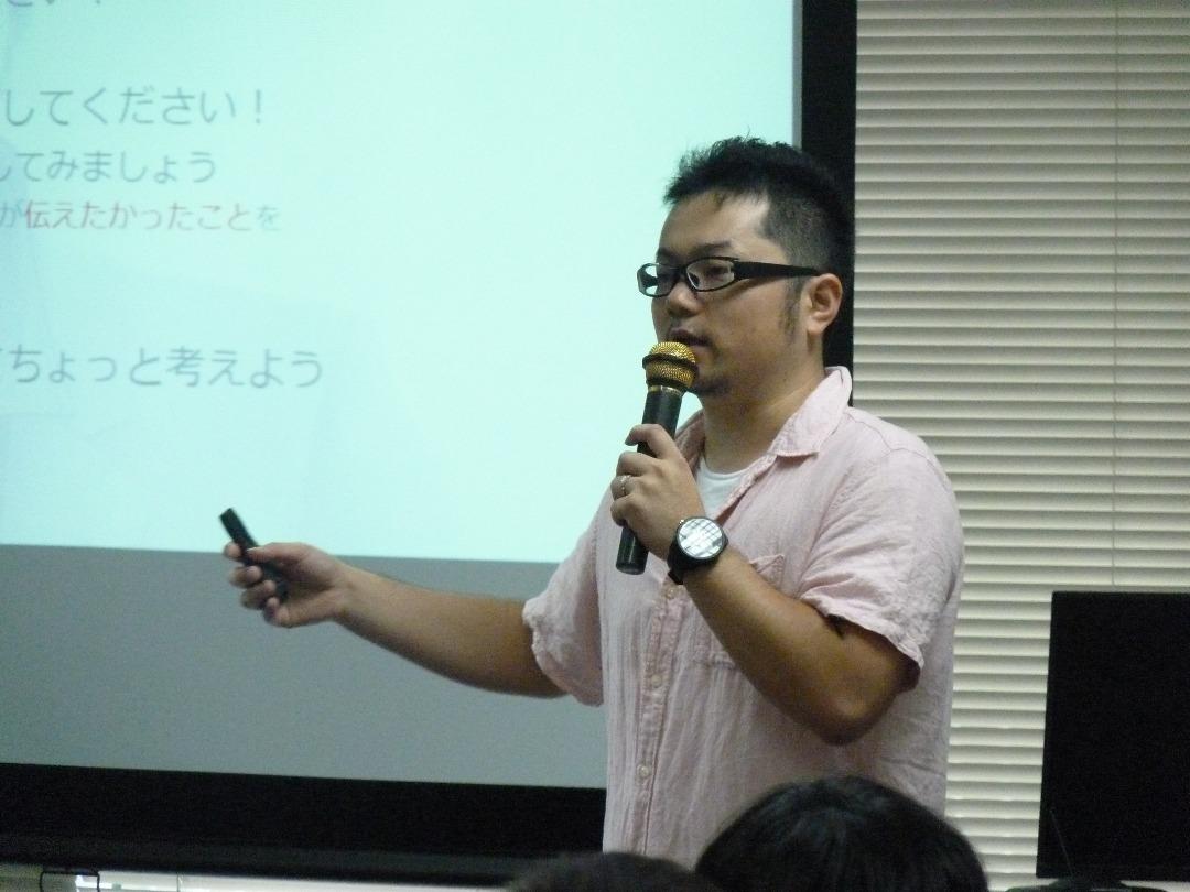 7月21日 ゲーム業界特別講演