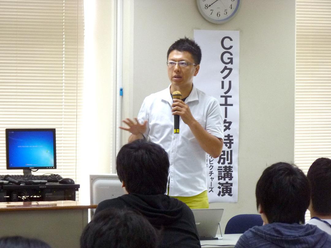 7月22日 CGクリエータ講演