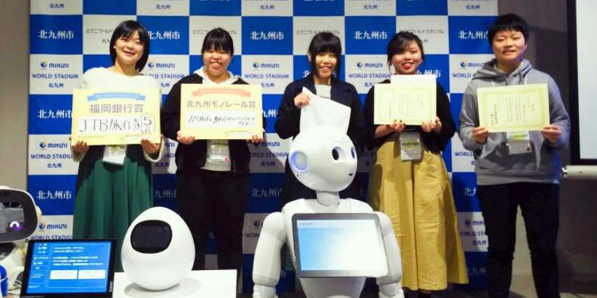福岡ロボットアイデアソン