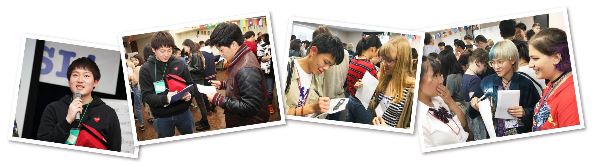 アジア学生交流会