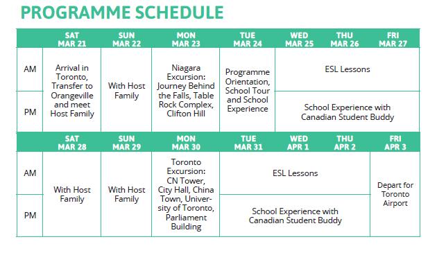 中高生春休み留学 カナダ・トロント郊外 現地校体験 スケジュール