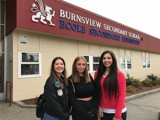 バーンズビュー・セカンダリー・スクール(Burnsview Secondary School)