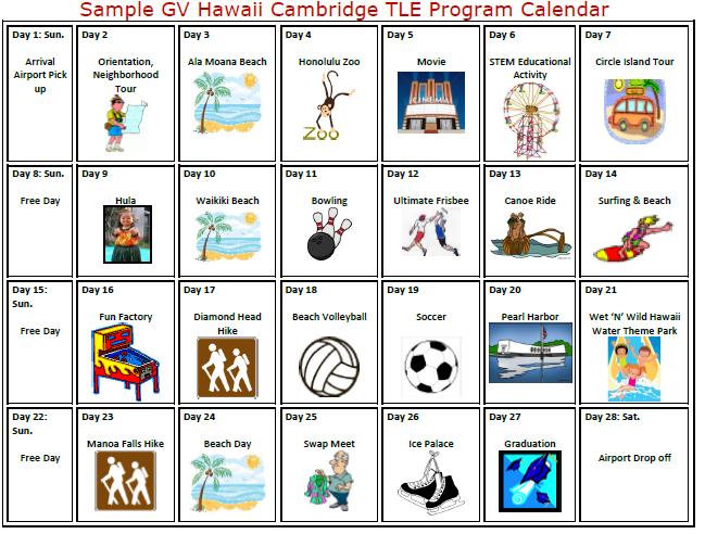 サンプル グローバルヴィレッジ ハワイ プログラムカレンダー