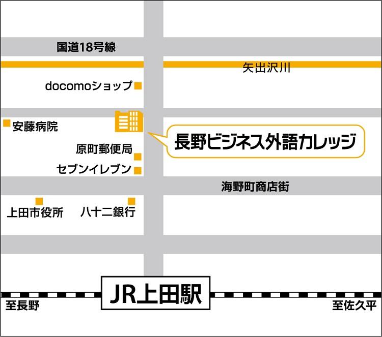 長野県上田市 地図