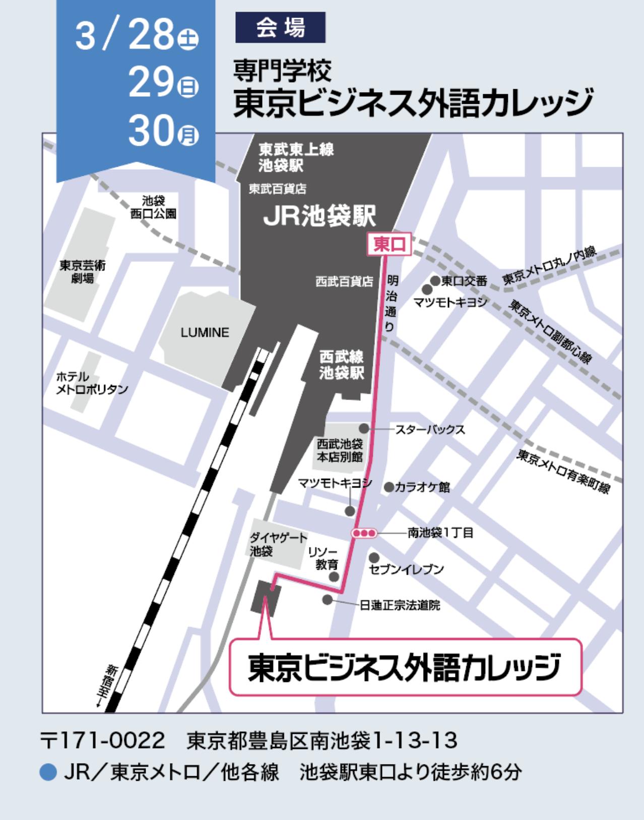 開催場所地図