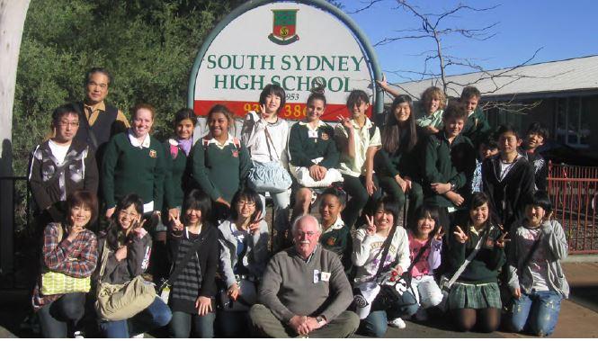 South Sydney High School サウスシドニーハイスクール