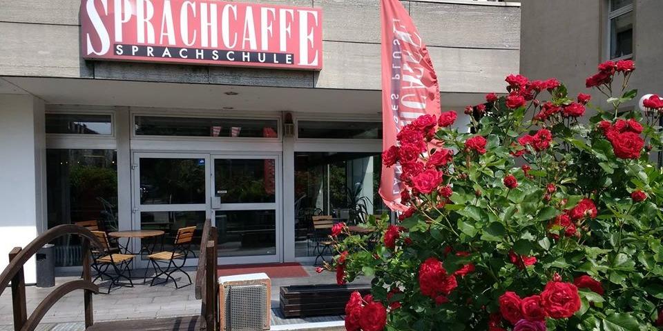 ISI国際学院ジュニア中学生・高校生の夏休み短期留学 シュプラッハカフェ(Sprachcaffe)ドイツ・フランクフルト