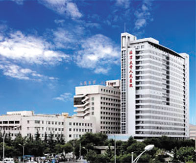 北京大学大学人民医院