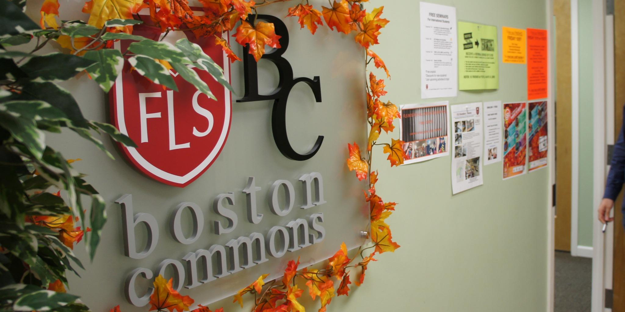 中高生むけ 15才以上夏休み留学 アメリカ・ボストン 英語コース+ボランティア フードバンク ホームステイ滞在 校舎 FLS International Discover Boston