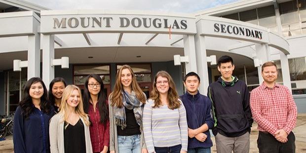 マウント・ダグラス・セカンダリー・スクール(Mount Douglas Secondary School)