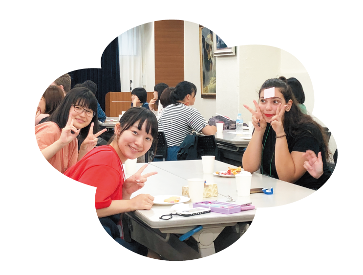 高校生×留学生