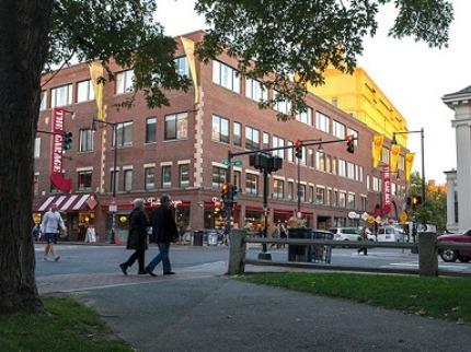 ハーバードスクエア学生社会人シニア大人むけ短期長期語学留学 アメリカマサチューセッツ州ボストン 語学学校 New England School of English - NESE Harvard Sq