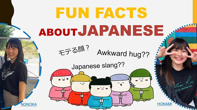 Fun facts about Japanese