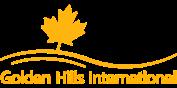ISI国際学院のカナダ公立高校留学 アルバータ州 ゴールデンヒルズ学区