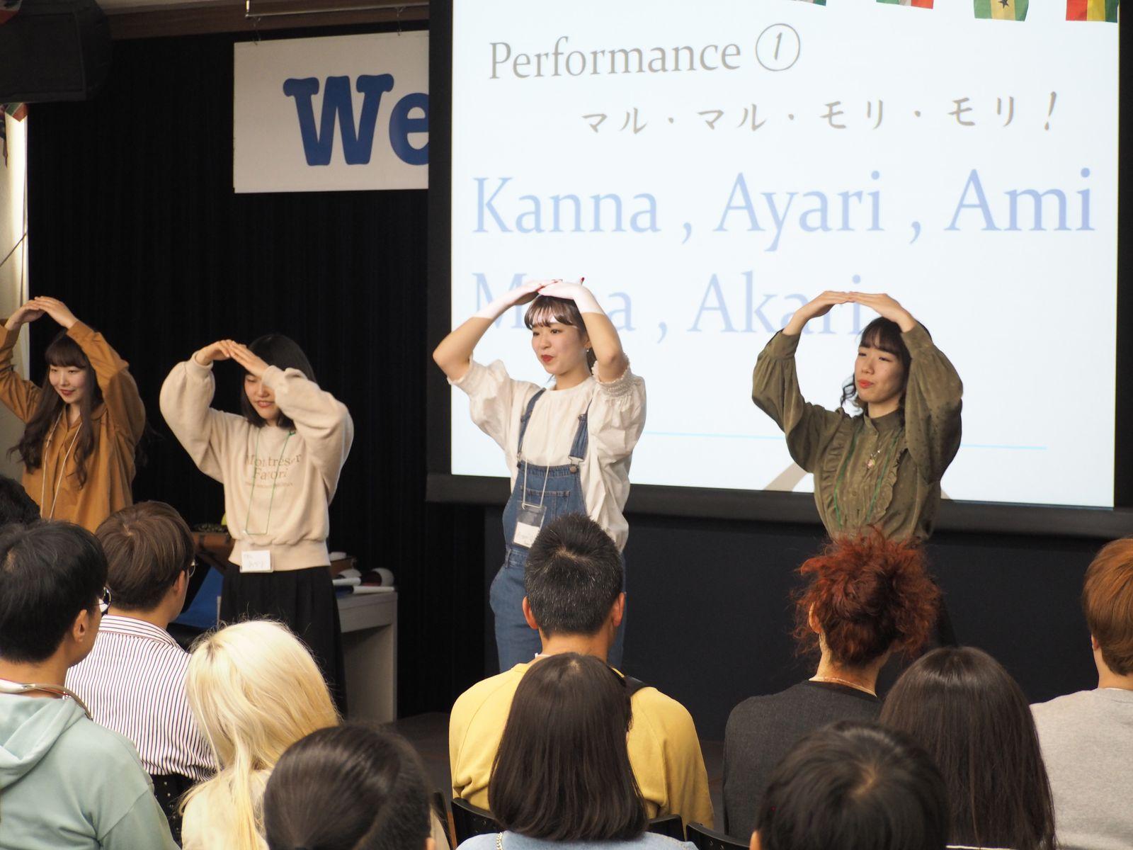 せかいのことばパーティ SP 日本人学生によるダンス