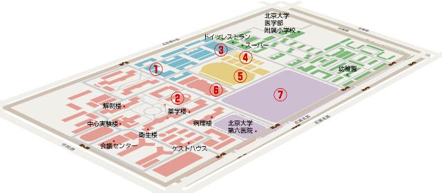 北京大学医学部キャンパスマップ