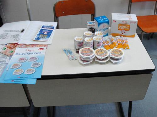 栄養食品のサンプル